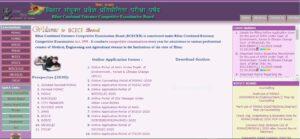 Bihar Amin Vacancy