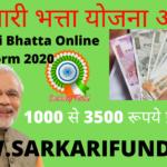 Berojgari Bhatta Online Form