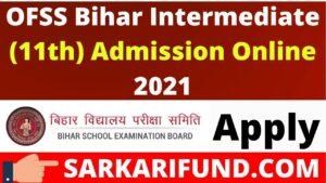 Bihar Board Inter Merit List