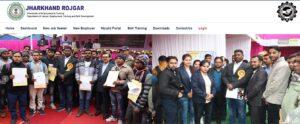 Jharkhand Berojgari Bhatta Online