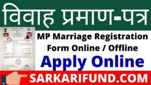Marriage Certificate in MP