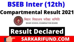 BSEB Inter Compartmental