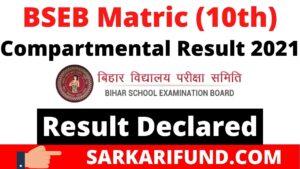 Bihar Board Compartmental Result
