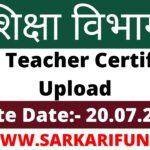 Bihar Teacher Certificate Upload