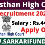 Recruitment in Rajasthan High Court