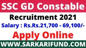 SSC Constable GD Vacancy