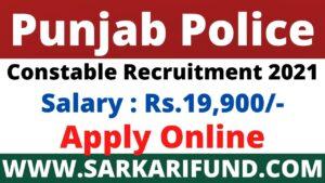 Punjab Police Constable Recruitment Online