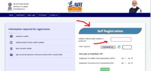 eshram Yojana Online registration