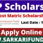 NSP Scholarship