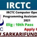 IRCTC Computer Operator Recruitment