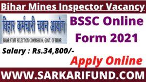 BSSC Vacancy