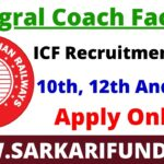 Integral Coach Factory (ICF) Recruitment